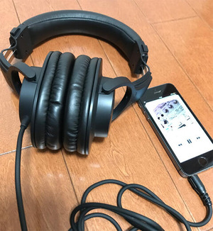 headphone_iphone