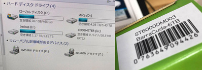 2020-01-23_HDD換装02