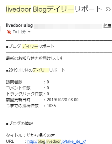 livedoor_daily_report