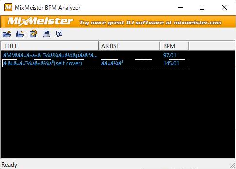BPM analizer