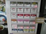 20141002_ろく月_MENU