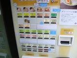 20110625_ソラノイロ_メニュー