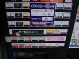 20091026_磯部水産_メニュー