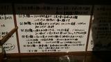 20161214_紅葉_紹介