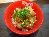 20110528_四麺燈_サイドメニュー