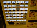 20120807_すみす_MENU2