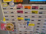20140328_ひばり_MENU