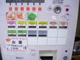 20100302_麺や庄の_メニュー