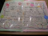 20130326_是空_MENU1
