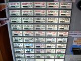 20080705_麺屋和光_メニュー