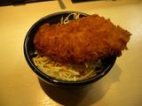 20141105_麺屋ここいち_たれ
