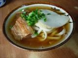 20080406_きしもと食堂