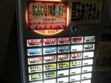 20141202_くるめや_MENU