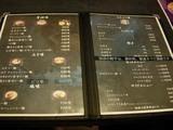 20080419_麺カフェみたけ_メニュー1