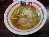 麺丸_醤油らーめん