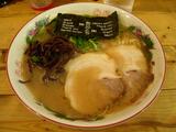 20110107_山下商店