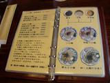 20080912_熊人_メニュー2