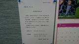 20170703_冠生園_MENU