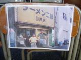 20091011_信一郎_二郎