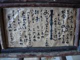20110110_あら木_メニュー