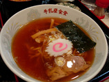 20090304_牛乳屋食堂_中太麺