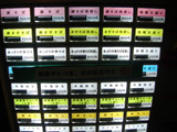 20110429_しゃばとん_メニュー