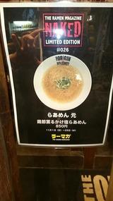 20151104_元_MENU