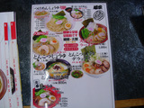 20111211_ごとう_メニュー