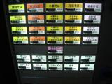 20110825_はまんど_メニュー
