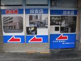 20120617_元祖長浜屋_紹介