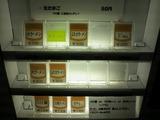 20140414_めじろ台_MENU