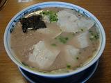 20110108_幸陽閣