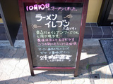 20091016_イレブン大森_紹介