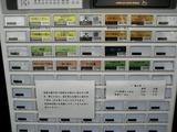 20141029_つじ田味噌@飯田橋_MENU