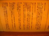 20130525_ようすけ_MENU2