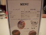 20090304_牛乳屋食堂_メニュー2
