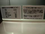 20080622_102_メニュー3