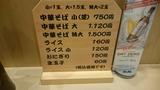 20151102_大喜_MENU