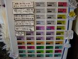20101009_金字塔_メニュー