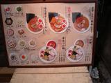 20120802_玉五郎_MENU