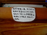 20080407_シーサー_箸