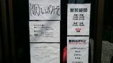 20140222_いがみそ_2