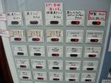 20120104_イチカワ_メニュー