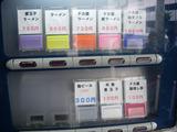 20101113_馬場二郎_メニュー