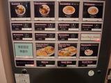 20090929_キリン食堂NEO_メニュー