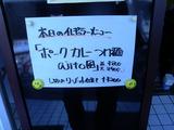 20140518_ajitoism_M1