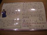 20130326_是空_MENU2