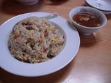 20080823_塩山館食堂_炒飯