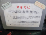 20130727_すん_MENU2