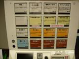 20080717_ラーメンゼロ_メニュー